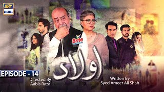 Aulaad Episode 14 | Presented by Brite [Subtitle Eng] | 23rd March 2021 |  ARY Digital Drama