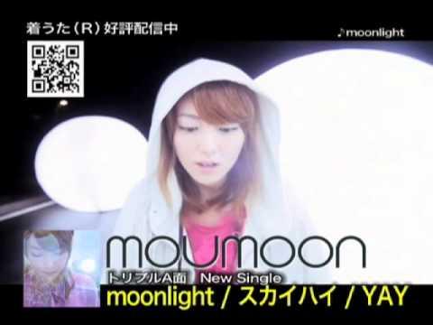 moumoon / moonlight WEB用 CM