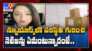 Tollywood actress Manya on Covid-19 outbreak in New York..