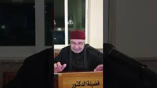 سلسلة دروس شهر رمضان المبارك . للدكتور محمد راتب النابلس ...