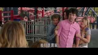 Vacation 2015 Fight Scene Walley World