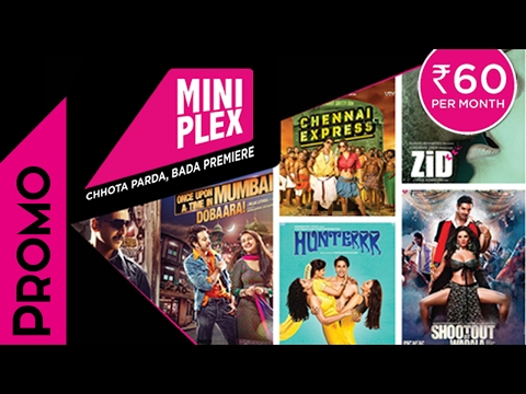 Miniplex Now On Hathway - Uninterrupted Movie Screenings  - Latest Hindi Movie