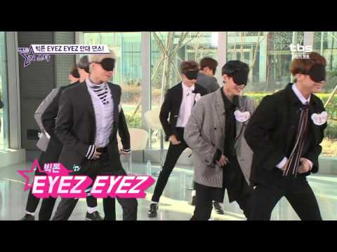 VICTON 2X Faster EYEZ EYEZ & EYE Patch Dance 빅톤 배속댄스&안대댄스