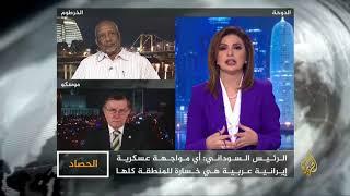 الحصاد- السودان.. إعادة التموضع من روسيا     -