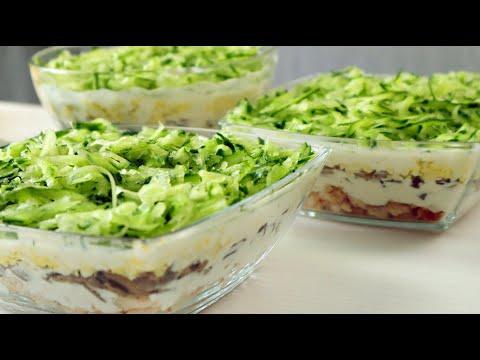 Салат Нежная НЕЖНОСТЬ с курицей/ Праздничный слоеный салат