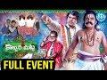Kobbari Matta Pre-Release Event LIVE- Sampoornesh Babu, Steven Shankar