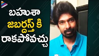 Actor Dhanraj about Jabardasth comedy show..