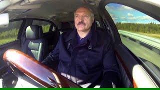 Лукашенко про свой майбах, часы и резиденции / Коррупция в Беларуси / Лукашенко коррупционер
