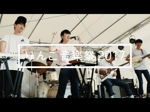all about paradise - 7.7.7 (Live at りんご音楽祭2017)