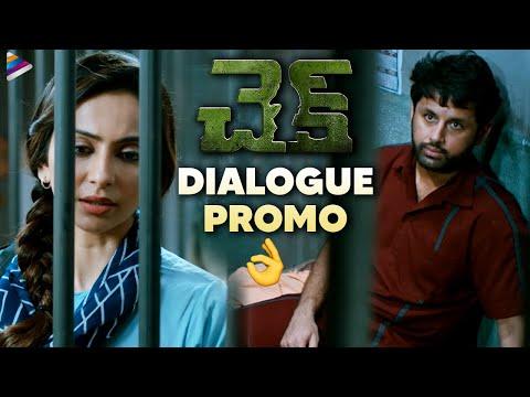 Dialogue promo from Check starring Nithiin, Priya Prakash Varrier, Rakul Preet