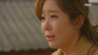[My love healing]  EP56,remember the past 내 사랑 치유기 20190120