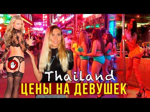 Улица РАЗВРАТА в БАНГКОКЕ — Go-Go Бары и Проститутки на Сои Ковбой, Тайланд 18+