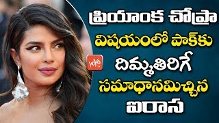 UNICEF Gives Strong Response to Pak over Priyanka Chopra G..
