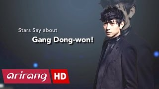 [Showbiz Korea] Star Say _ Kang Dong-won(강동원)
