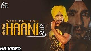 Haani – Deep Dhillon