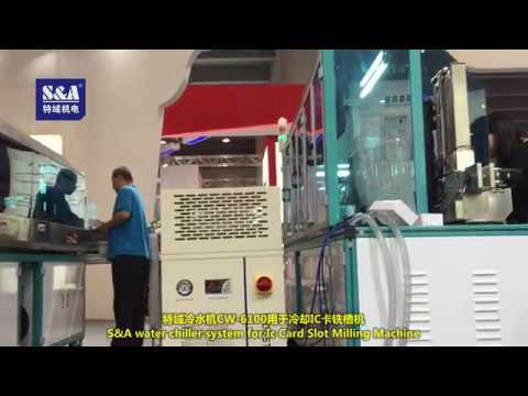 S&A water chiller system for Ic Card Slot Milling Machine