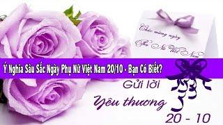 Ngày phụ nữ Việt Nam 20/10: Nguồn gốc và ý nghĩa sâu sắc - Bạn có biết ?