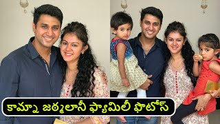 Tollywood actress Kamna Jethmalani family unseen pics..