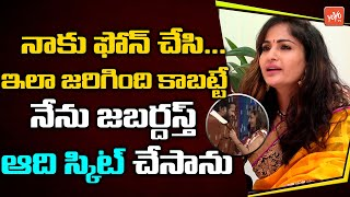 Actress Madhavi Latha reveals reason for playing role in H..