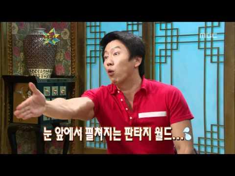 The Guru Show, Kim Soo-ro(2), #02, 김수로(2) 20080213