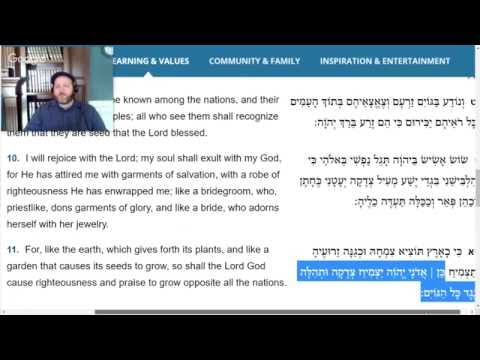 Seven Weeks of Consolation - Week 7 - part 2 - Haftorah for Parashat Nitzavim