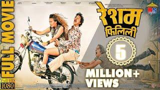 Resham Filili    रेशम फिलिली    Hit Nepali Movie HD