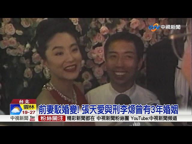 林青霞24年豪門婚姻破局 老公前妻:根本沒事