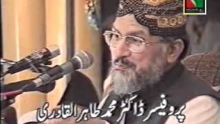 Qaber min 1 hi sawal ho ga Shaykh-ul-Islam Dr M. Tahir-ul-Qadri