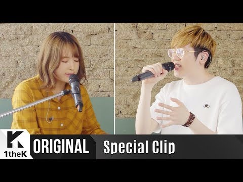 [Special Clip] ANTS(앤츠) _ Don't Fight(싸우지 말자)