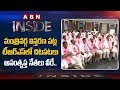 Cabinet Expansion heat continues in TRS- Inside