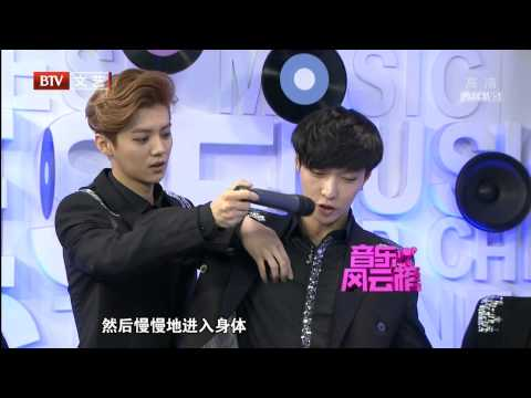 [1080P] 140517 EXO-M Interview @ BTV2 Top Chinese Music 音樂風雲榜