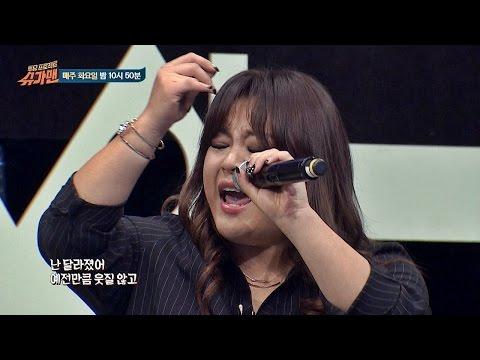 [미공개] 이영현의 노래방st '여전히 아름다운지'♪ ~않고~우! - 슈가맨 34회