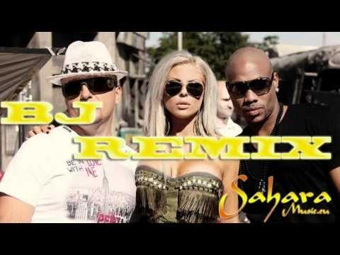 Sahara feat. Mario Winans - Mine (BJ-MEGAREMIX)