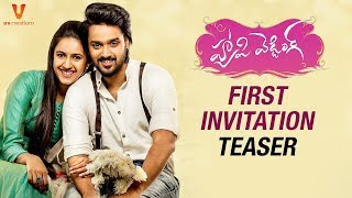 Happy Wedding First Invitation teaser; Nihaarika Konidela..