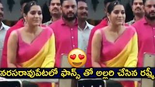 Jabardasth anchor Rashmi Gautham spotted at Narasraopet..