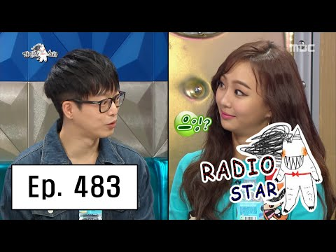[RADIO STAR] 라디오스타 - Ha Hyun-woo want to do 'We Got Married' with Hyolyn? 20160622