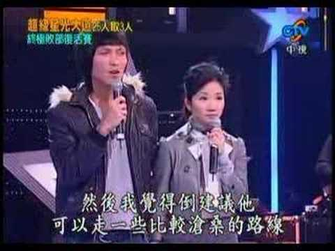 楊宗緯-我們小時候(終極敗部復活賽)
