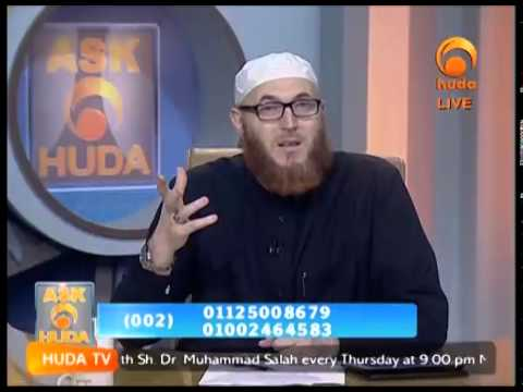 Ask Huda Oct 14th 2014