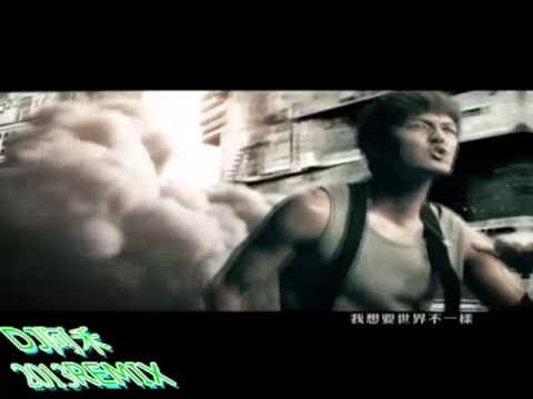 破心臟DJ(阿禾2013REMIX)