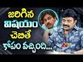 Rajasekhar Comments On Gabbar Singh and Praja Rajyam Controversies