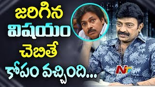 Rajasekhar Comments On Gabbar Singh and Praja Rajyam Contr..