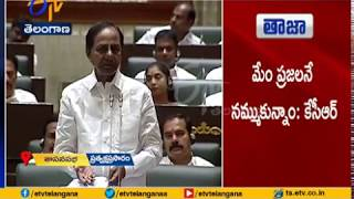 Govt Plans to Extend Metro Services to Old City- CM KCR In..