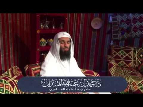 الاعتكاف في العشر الأواخر من رمضان