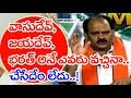 All Rumours Cleared On Janasena Party With Dev Entry: Chandu Sambasiva Rao