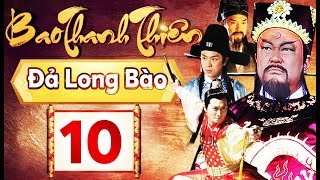 Phim Hay 2018 | Bao Thanh Thiên  - Tập 10 | PhimTV