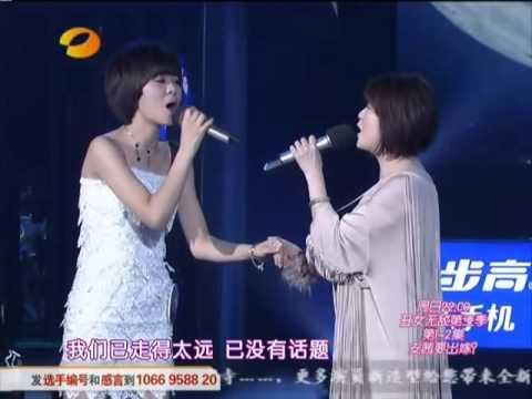 郁可唯 Yu Kewei 孟庭苇 Meng Tingwei - 你看你看月亮的脸
