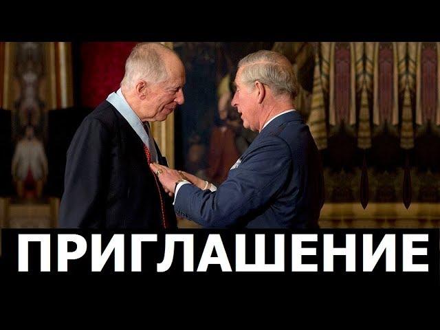 Андрей Фурсов. Приглашение в глобальный проект Ротшильдов