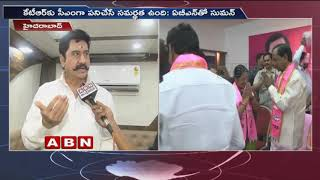 Actor Suman likely to join TRS Party- Interview..