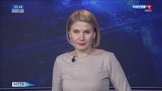«Вести Омск», итоговый выпуск от 26 марта 2020 года
