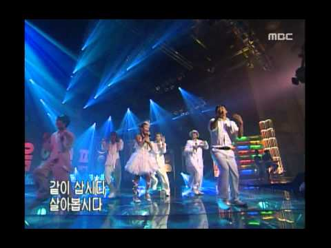 Cool - Jumpo Mombo, 쿨 - 점포맘보, Music Camp 20010901